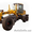 Автогрейдер  GR200  XCMG #1619384