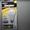 Бройлер,  несушка — Лампы ЛЭД для регулировки освещения  #1676704