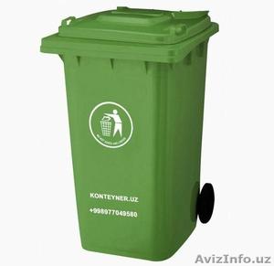 Контейнер пластиковый 240 лт - Изображение #1, Объявление #1556472