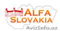 Высшее образование в Словакии