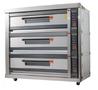 Электрическая печь NFD-90FL Luxury Electric Oven