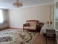 Продается 3-х комнатная квартира на улице Шота Руставели!